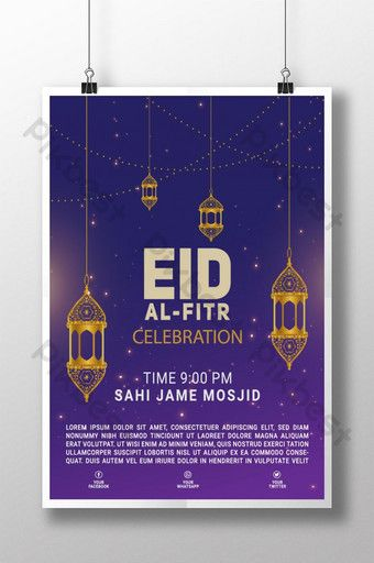 Happy Eid Ul Fitr Poster Template For Company Ai Free Download Pikbest Printable Invitation Card Invitation Card Format Happy Eid