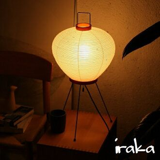 Isamu Noguchi Table Lamp Japanese Paper Lighting Attached To The