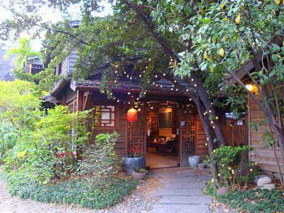 65 Tea Garden Tea House Ideas Tea House Tea Garden Garden