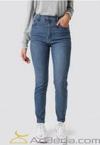 تفسير حلم البنطلون في المنام بالتفصيل البنطلون البنطلون في الحلم البنطلون في المنام تفسير ابن سيرين Pants Levi Jeans Jeans