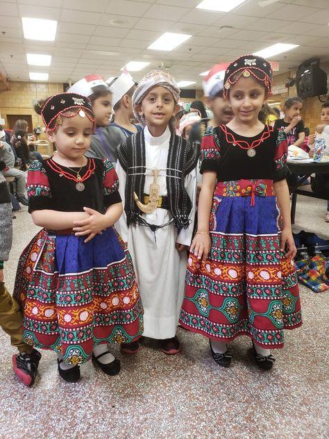 اطفال اليمن بلزي اليمني الصنعاني التراثي Traditional Outfits Style Clothes