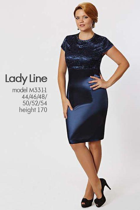 97fff981b82 Костюмы и платья для полных модниц белорусской компании lady Line. Весна  2015