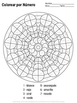Spanish Color By Number Mandala Coloring Pages Mandala Coloring Pages Mandala Coloring Coloring Pages
