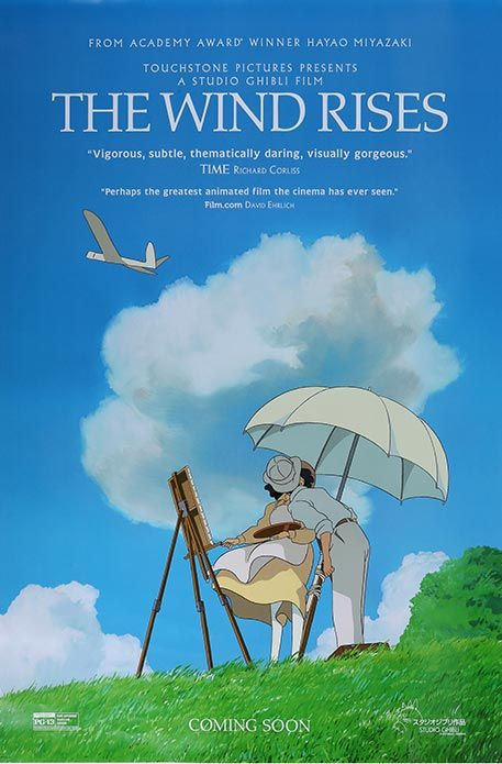 The Wind Rises Poster - 550 points