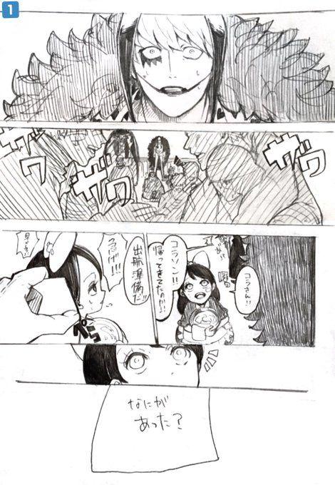 まひ on twitter one piece comic one piece anime one piece pictures