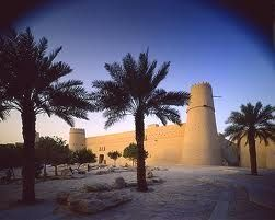 Masmak Fortress Saudi Arabia Travel Fortress Saudi Arabia Travel Acceda A Nuestro Sitio Mucho Mas Inf Travel To Saudi Arabia Places To See Places To Travel