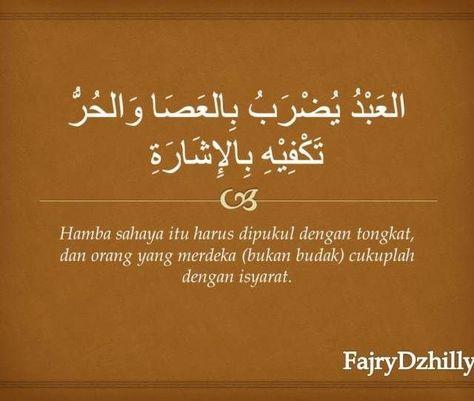 kata mutiara lucu bergambar  islamic kata kata pinterest hashtags video and accounts