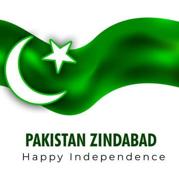 Pakistan Flag Pictures Wallpapers Profile Country Map Pakistan Flag Pakistani Flag Flags Of The World