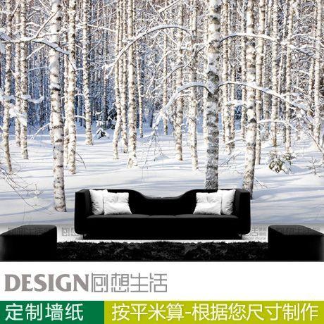 Bouleau Arbre 3d Papier Peint Moderne Canape Tv Fond Mur Papier