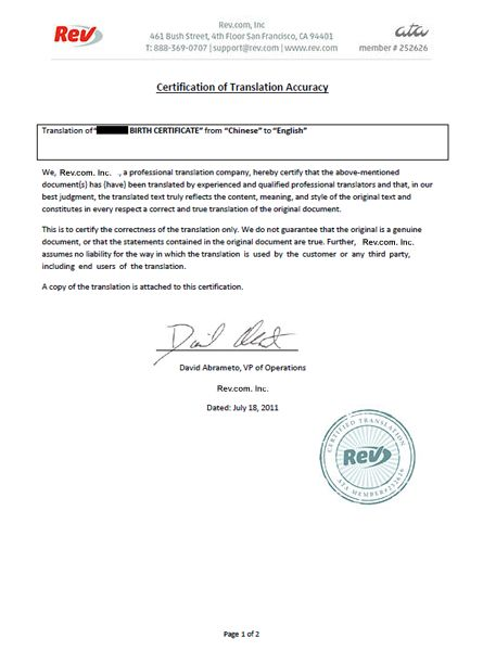 Birth certificate translation of public legal documents birth certificate translation of public legal documents translation service birth certificate translation template pinterest birth certificate yadclub Choice Image