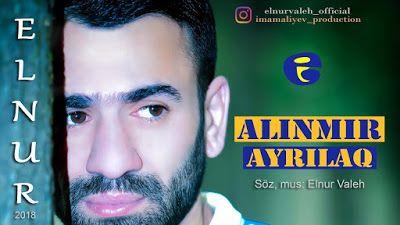 Wap Sende Biz Elnur Valeh Alinmir Ayrilaq Incoming Call Incoming Call Screenshot