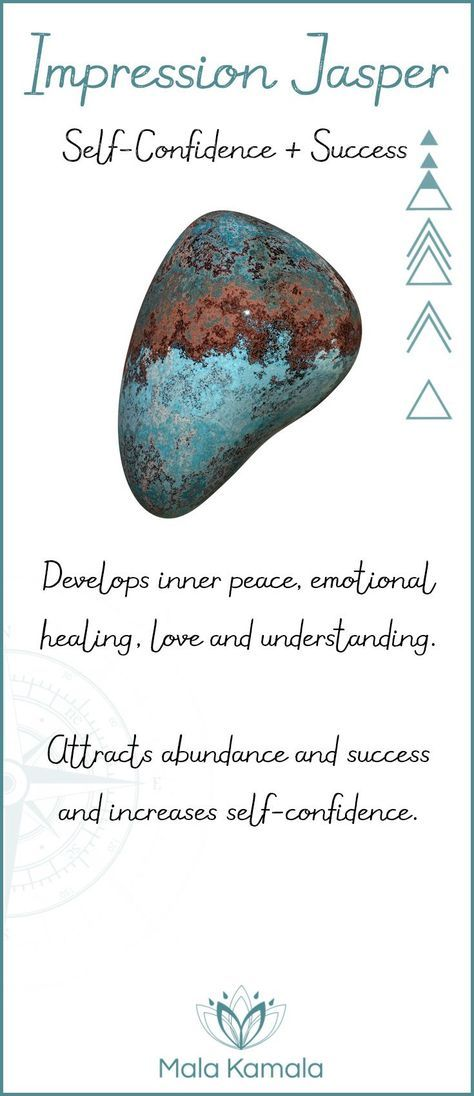 Meditation Quotes to inspire your practice | Crystals