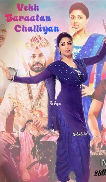 Vekh Baraatan Challiyan 2017 Punjabi Movie Is An Upcoming 2017