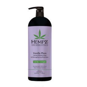 Pesky Split Ends Don T Stand A Chance Against This Hemp Seed Oil