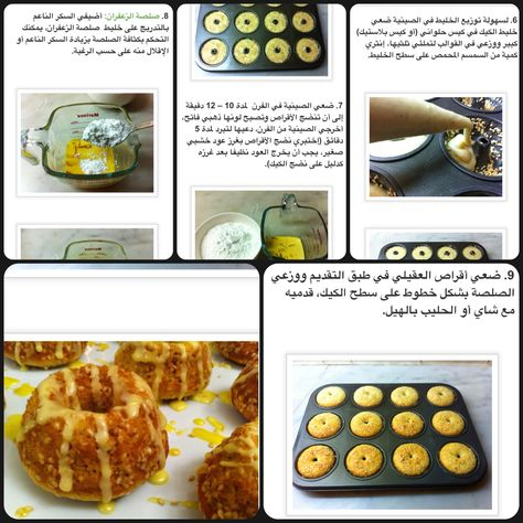قرص عقيلي ٣ Cooking Food And Drink Food