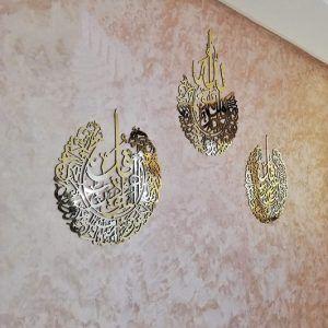 Zakhrafa Design Maroc Art Islamique Et De Calligraphie Arabe Islamic Art Mural Art