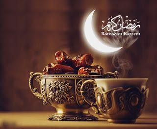 احلى صور شهر رمضان 2020 صور رمضان كريم مصراوى الشامل Ramadan Greetings Ramadan Images Ramadan Kareem Pictures