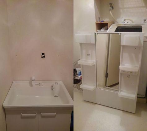 賃貸でもここまでできた 独立洗面台を外して作る 自分好みの洗面所diy 洗面所 洗面台diy 洗面台
