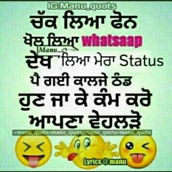Pin By Sukhwinder Sukh On Funnies Funny Quotes Reality Quotes Emotional Quotes