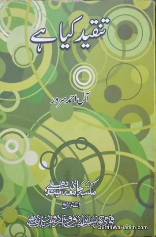 Pin by Muhammadmehtab on Pdf books in 2019 | Free pdf books, Free