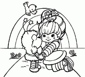 Rainbow Brite Coloring Page Vintage Coloring Books Cartoon