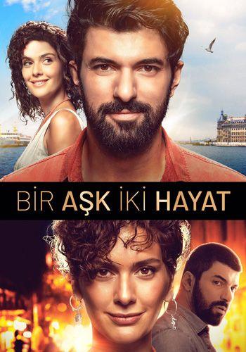 موقع قصة عشق Hayat Ikiz Ask