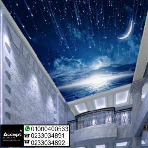 ورق حائط 3d للسقف Wallpaper Desktop Screenshot Screenshots