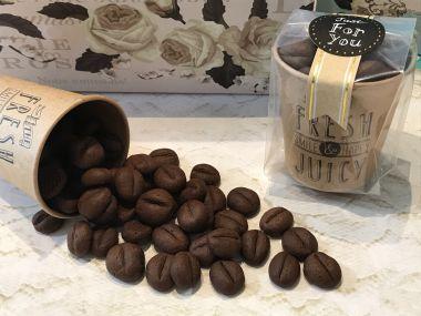 珈琲好きに贈る コーヒー豆クッキー あゆ お菓子 パンのレシピや作り方 Cotta コッタ レシピ コーヒー クッキー レシピ コーヒーケーキ