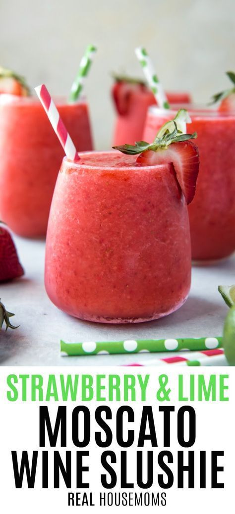 Strawberry & Lime Moscato Wine Slushie is a summertime sipper's dream! Sweet str… Strawberry & Lime Moscato Wine Slushie is a summertime sipper's dream! Sweet strawberries & lime make a fantastic summer cocktail that's cool & refreshing! Summer Drinks, Cocktail Drinks, Cocktail Recipes, Margarita Recipes, Refreshing Cocktails, Bourbon Drinks, Cocktails With Wine, Blended Alcoholic Drinks, Alcoholic Shots