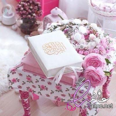 صور مصاحف خلفيات مصاحف صور اسلاميه جديده حصري مجموعه جديده من خلفيات Quran Quran Wallpaper Holy Quran
