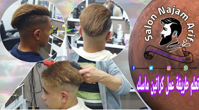 ـ طريقة عمل الكيراتين القيام بغسل الشعر بشكل جي د قبل وضع المنتج على الشعر وذلك بغسل الشعر بالشامبو المضاد للبقايا مر New Scientist Youtube Keratin
