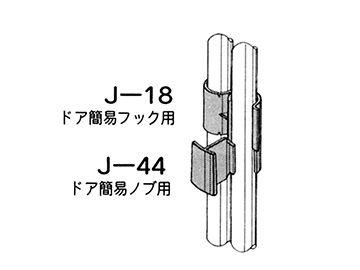 ヤザキショッピング 28ジョイント J 18 Aas Gr F28イレクター部材 矢崎化工株式会社 イレクター ジョイント 接着