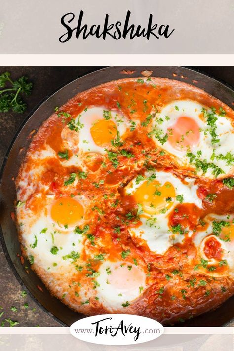 Shakshuka - Recipe Video for Delicious Middle Eastern Dish