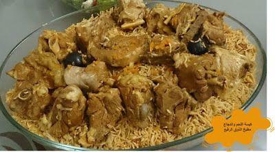 طريقة عمل كبسة اللحم باللحم الموزات Recipe Middle Eastern Recipes Lebanese Recipes Arabic Food