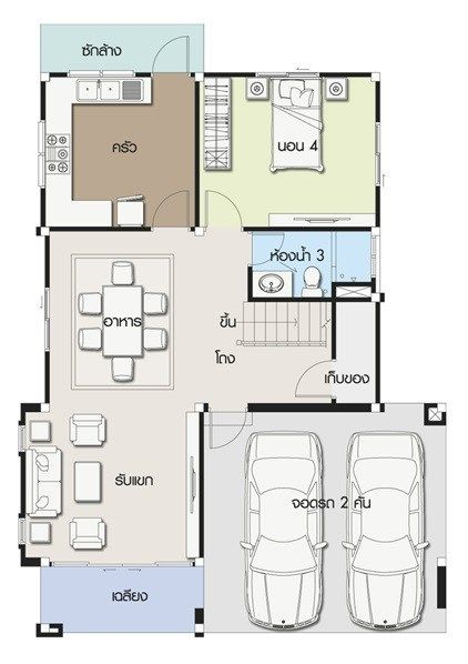 House Design Plan 9x125m With 4 Bedrooms