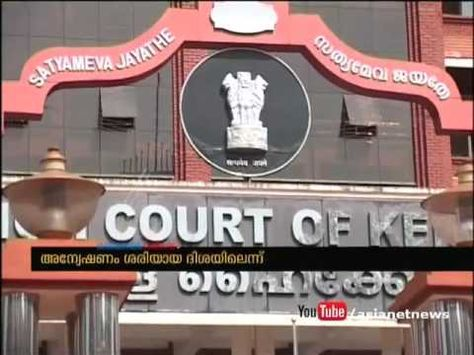 No need for CBI enquiry into Jisha murder case says HC #justiceforjisha