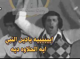 Pin By Wdo On Fun Very Funny Memes Funny Comments Funny Arabic Quotes