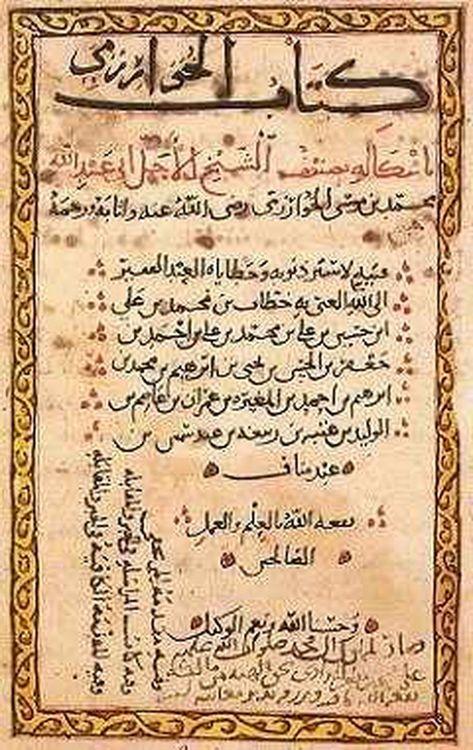 Talisman & Book of spells