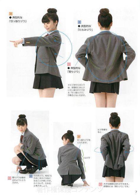 How to draw Mangá Coleção de material uniforme feminina