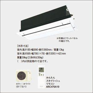 ダイキン 天井埋め込みエアコン1方向 16畳用 S50rcv ハウジング