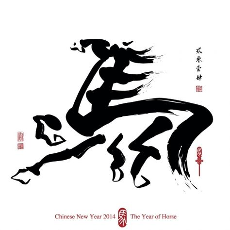 Chinese New Year 2014  January 31st Year of the Horse