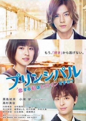 The Upcoming 2018 Manga Adaptations - MyDramaList | Asian Drama in