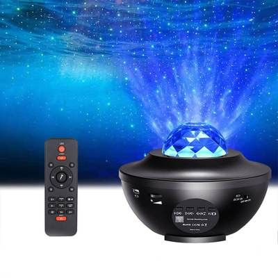 Galaxy Projector In 2020 Star Projector Galaxy Projector