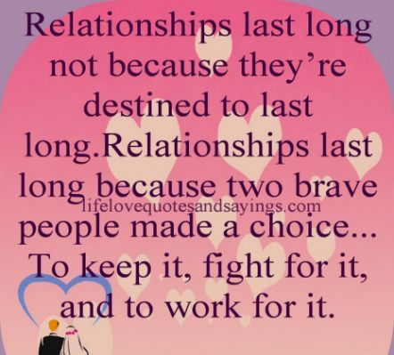 Confused Quotes About Relationships   Cool sayings