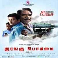 scary movie download in tamil isaimini