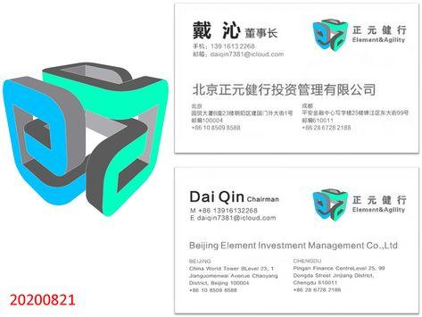 Pin By L Sj On Dq Logo China World Beijing China Chengdu