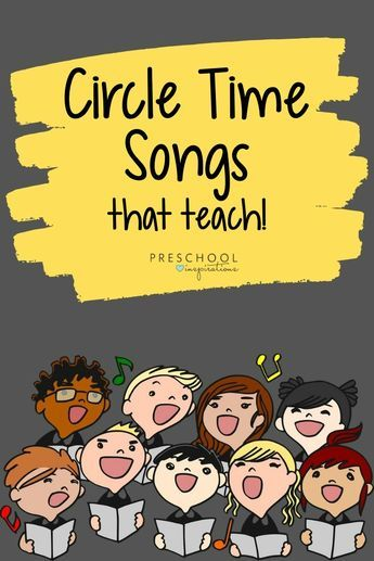 Music is one of our favorite teaching tools! Use these preschool songs in your circle time to teach a variety of topics and preschool themes, including the alphabet, the planets, days of the week, and much more! #preschool #prek #songsforkids #circletimesongs #circletime