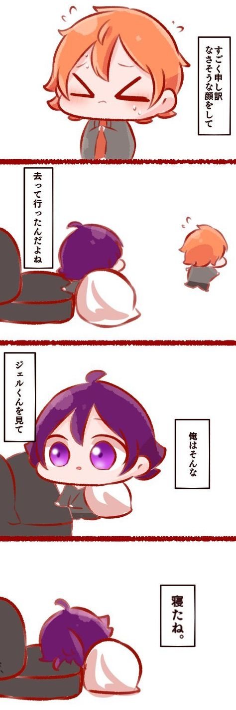 世 ちょこ りー ぬ 3