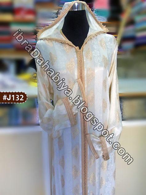 ثوب جوهرة أجمل موديل باش تخيطي جلابة مغربية بالقفطان للحضور Fashion Kimono Top Women S Top