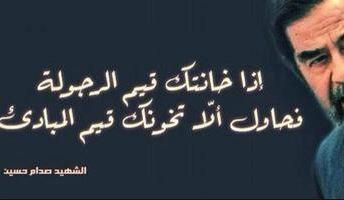 حكم عن المبادئ امثال واقوال عن المبادئ Quotes Arabic Calligraphy Principles